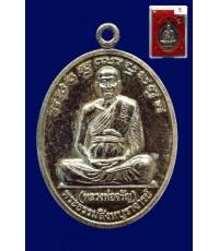 ลพ.จรัญ เหรียญที่ระลึกพรรษาที่ ๕๘ ปี48 เนื้อเงิน