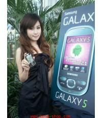 ซัมซุง-Samsung Galaxy 5 i5500 โทรศัพท์มือถือ OS Android การเชื่อมต่อที่ครบครัน+ส่งฟรี