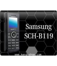 ซัมซุง-Samsung B119ทรงเล็กกระทัดรัดรองรับHand freeฟังก์ชั่นเครื่องบันทึกเสียงสามารถตั้งเป็นริงโทนได้