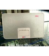 ลำโพง ipod First-1 สีขาว