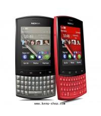 โนเกีย-Nokia 303 ฟีเจอร์โฟนสุดฉลาดCPU 1Ghz รองรับ3G วัสดุเคลือบเมทัลลิคชั้นเยี่ยม ราคาประหยัด+ส่งฟรี