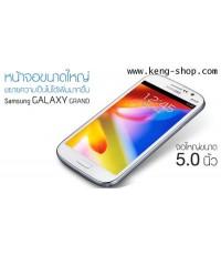ซัมซุง-Samsung Galaxy Grand GT-i9082 2ซิมstand by หน้าจอขนาด5นิ้ว กล้องหน้าชัดเจนดี+ส่งฟรี(T)