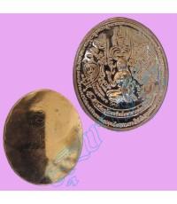 เหรียญนางกวักเรียกทรัพย์ เนื้อทองแดง หลวงพ่อเช้า วัดห้วยลำใย