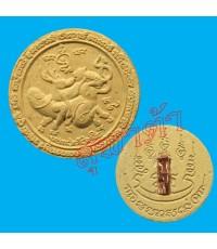 ลิงขี่กวางนั่งบุญลือ เนื้อผงเหลืองว่านเสน่ห์รุมรัก หลวงพ่อผิน วัดโคกสว่าง เมืองปราจีนบุรี