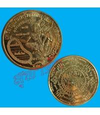 เหรียญโภคทรัพย์ทอง๗เล่มเกวียน เนื้อนวะ หลวงปู่มหาสมบัติ วัดเขามะกอก