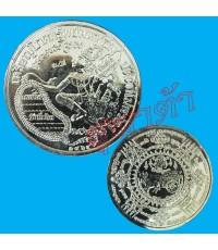เหรียญโภคทรัพย์ทอง๗เล่มเกวียน เนื้อกะไหล่เงิน หลวงปู่มหาสมบัติ วัดเขามะกอก