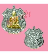เหรียญฤทธิ์แรงครู เงินหน้าทองคำ หลวงพ่อสมชาย วัดคงคา กาญจนบุรี