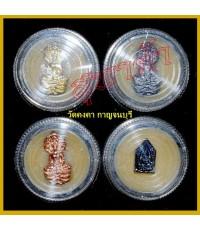 สีผึ้งสารพัดนึก เสกไว้ลึกซึ้งตรึงใจใช้ได้ 108 หลวงพ่อสมชาย วัดคงคา กาญจนบุรี