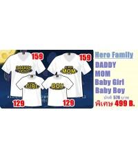 เสื้อยืด Hero Family 4 ตัว