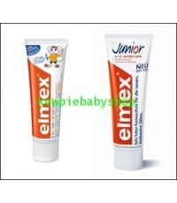 ยาสีฟัน Elmex สำหรับเด็ก สุดยอดจาก Germany คุณภาพเยี่ยม
