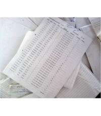 ซื้อ-กระดาษขาวดำ
