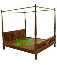 เตียงไม้สักเสากลึง P01