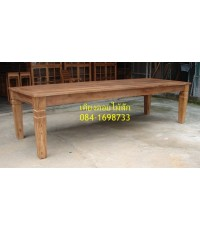 โต๊ะไม้สักP10