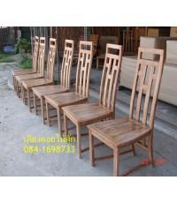 เก้าอี้ไม้สัก09