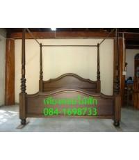 เตียงไม้สักเสากลึง P02