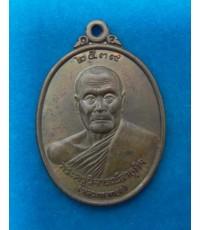 เหรียญหลวงพ่อทอง  วัดตะเคียนทอง  เนื้อทองแดง  รุ่นที่ระลึก  6 รอบ