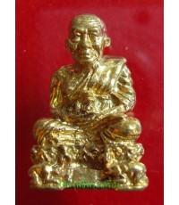 พระหลวงพ่อทวด พิมพ์ลอยองค์ เนื้อทองเหลือง ปี2537