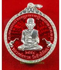 เหรียญหน้าเลื่อน เนื้อเงินลงยาสีแดง  วัดช้างให้ตก ปี 2554