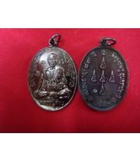 เหรียญนักกล้าม รุ่นฉลอง อายุ 89 ปี ปี่ 2553 หลวงปู่คำบุ วัดกุดชมภู อ.พิบูลมังสาหาร อุบลราชธานี