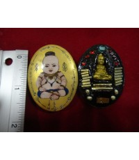 Kumarnthong locket (Special pim gold colour )by LP IN wat Nongmek , Surin