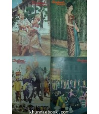 Thailand Illustrated (รวม 4 ฉบับ) ชุดที่ 11