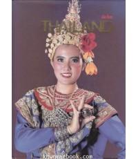 เมืองไทย(Thailand)