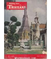 Holiday Time in Thailand (อสท.ภาคภาษาอังกฤษ) Vol.2 No.8 Oct.-Dec. 1961