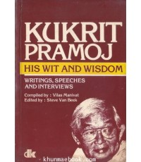 Kukrit Pramoj His wit and wisdom