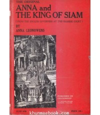 The Original Anna and The King of Siam