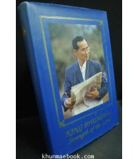 King Bhumibol Strength of the Land