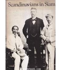 Scandinavians in Siam (ชาวสแกนดิเนเวียนในสยาม)