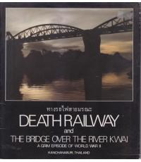 ทางรถไฟสายมรณะ Death Railway and The Bridge Over The River Kwai