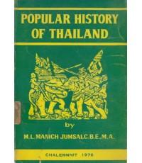 Popular History of Thailand