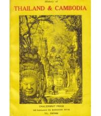 History of Thailand  Cambodia