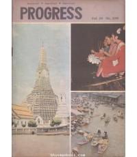 ก้าวหน้า Progress ปีที่ 16 ฉบับที่ 328