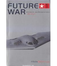 Future war  fighting machine.