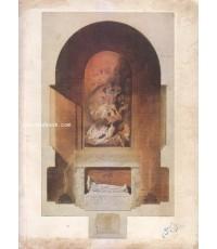 งานสถาปัตยกรรม ของ ม.จ.สมัยเฉลิม กฤดากร