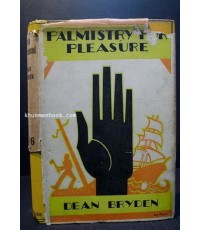 Palmistry for Pleasure . พิมพ์ครั้งแรก ! 1927
