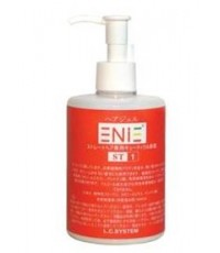 ENIE ST1 Orange Extract Cream
