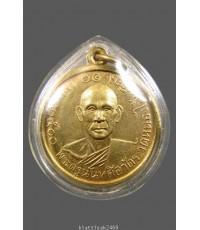 เหรียญหลวงพ่อเพลิน(โทรถาม)