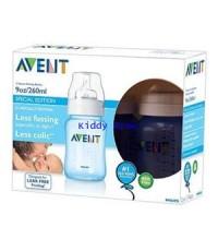 Avent Bottle Special Edition 3x9oz/260ml (Blue)