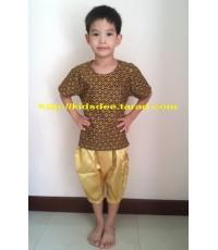 ชุดไทยเด็กผู้ชาย เสื้อคอกลมผ่าบ่า ผ้าลายไทย คู่กับโจงกระเบนผ้ามัน