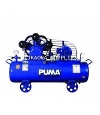 ปั๊มลมพูม่า5แรงม้า ถังลม260ลิตร PUMA Aircompressor Model : PP-35-260L-220V