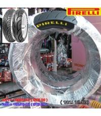 ยางนอก Piralli GTS23/GTS24 ขอบ 12 นิ้ว