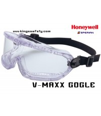 แว่นครอบตา V-MAXX GOGGLES