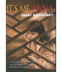 แอนนา อย่าบอกใคร (It's me Anna)