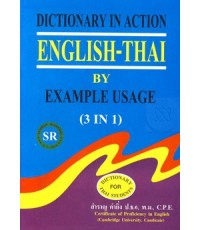 Dictionary in Action English-Thai by Example Usage (3 in 1)