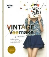 Vintage Veemake