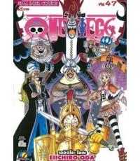 47 วันพีช (One Piece Vol.47)