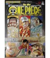 58 วัน พีช (One Piece Vol.58)